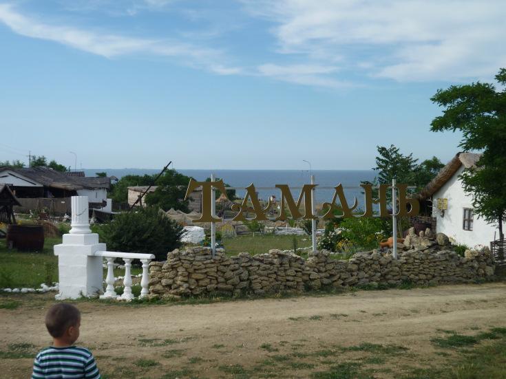 Отдых в Тамани 2021
