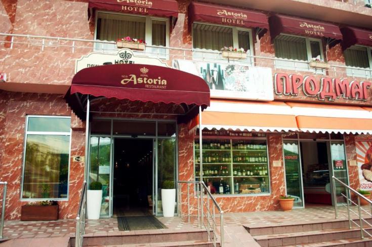 Архипо-Осиповка отдых отели