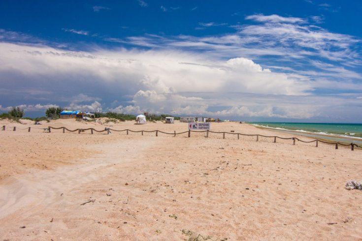 Пляжи и достопримечательности Веселовки
