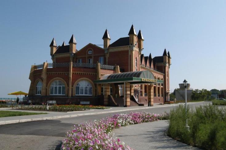 Базы отдыха Таганрог