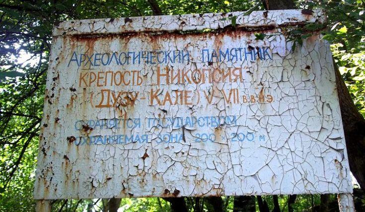 Новомихайловский Краснодарский край отдых
