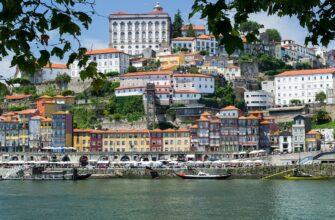 Туризм португалия